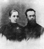 In 1897 with his wife