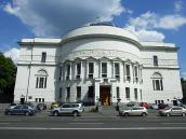 Pedagogical Museum in Kyiv (1917 – 1918)